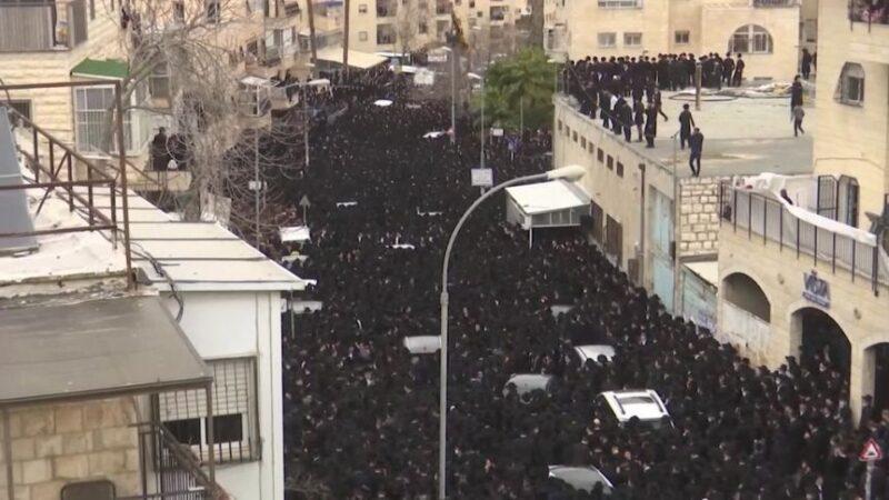 Thousands Of Ultra Orthodox Violate Lockdown In Jerusalem